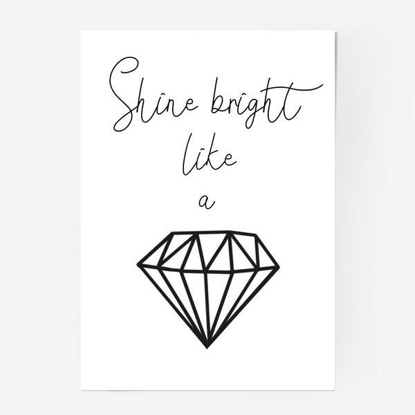 Постер «Подарок для девушки shine bright like a diamond»