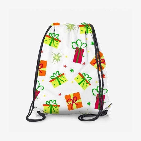 Рюкзак «подарки»