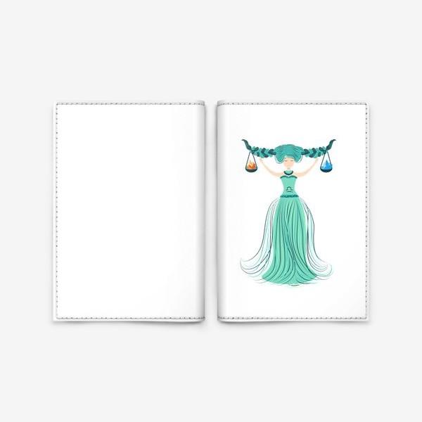 Обложка для паспорта «Знак зодиака Весы, огонь и вода»