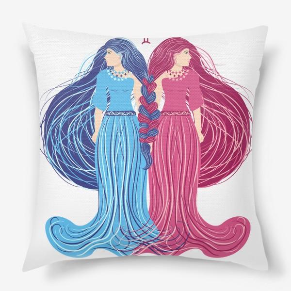 Подушка «Знак зодиака Близнецы »