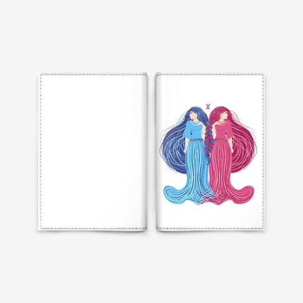 Обложка для паспорта «Знак зодиака Близнецы »
