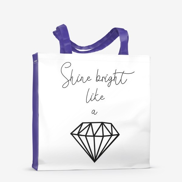 Сумка-шоппер «Подарок для девушки shine bright like a diamond»