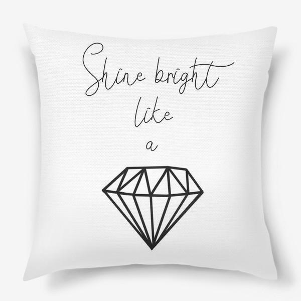 Подушка «Подарок для девушки shine bright like a diamond»