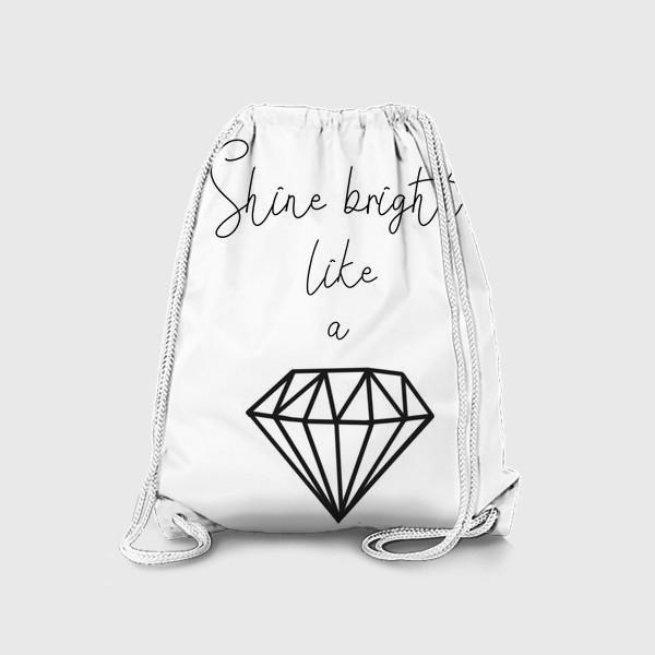 Рюкзак «Подарок для девушки shine bright like a diamond»