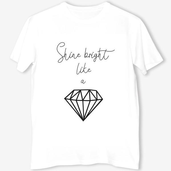 Футболка «Подарок для девушки shine bright like a diamond»