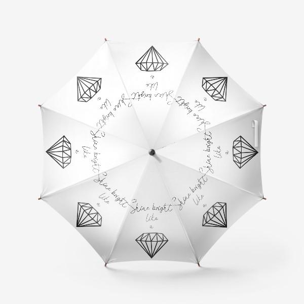 Зонт «Подарок для девушки shine bright like a diamond»