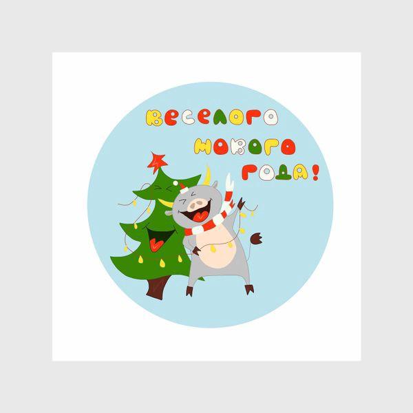 Шторы «Бык с елкой Рождественский бык с гирляндой Смешной новогодний персонаж»