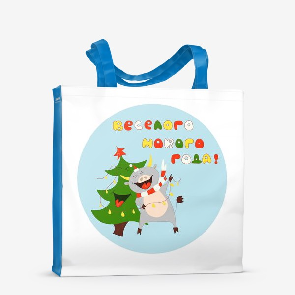 Сумка-шоппер «Бык с елкой Рождественский бык с гирляндой Смешной новогодний персонаж»