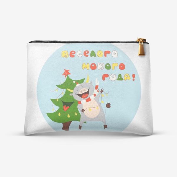 Косметичка «Бык с елкой Рождественский бык с гирляндой Смешной новогодний персонаж»