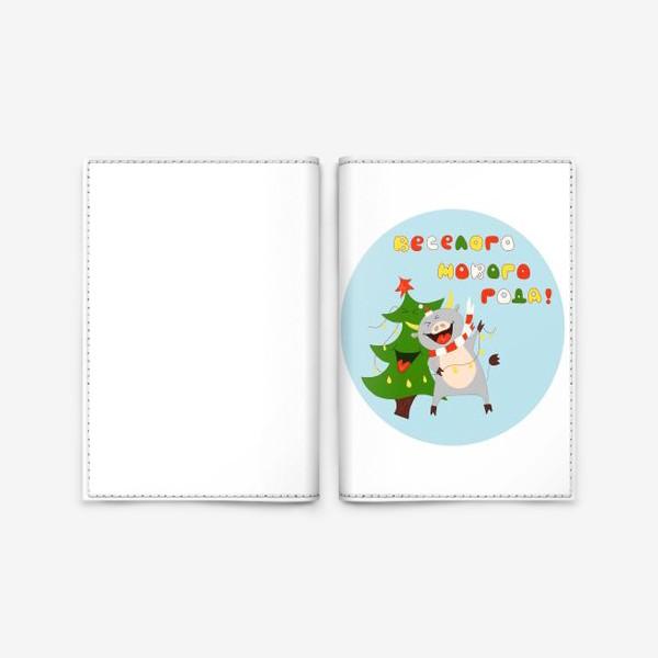 Обложка для паспорта «Бык с елкой Рождественский бык с гирляндой Смешной новогодний персонаж»