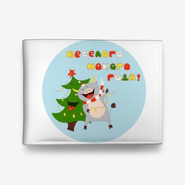 Кошелек «Бык с елкой Рождественский бык с гирляндой Смешной новогодний персонаж»