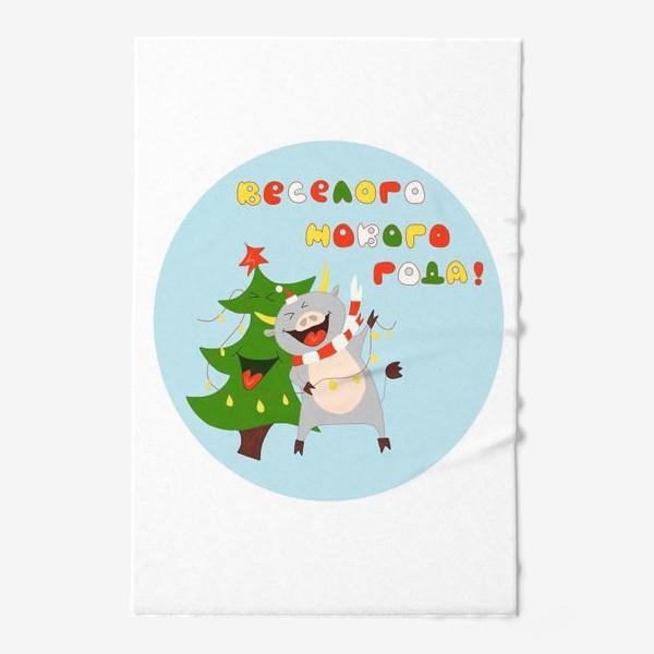 Полотенце «Бык с елкой Рождественский бык с гирляндой Смешной новогодний персонаж»