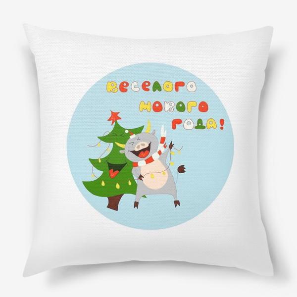 Подушка «Бык с елкой Рождественский бык с гирляндой Смешной новогодний персонаж»