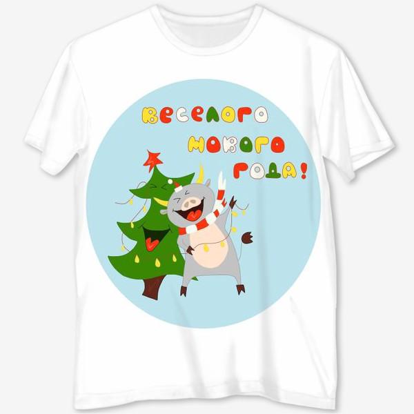 Футболка с полной запечаткой «Бык с елкой Рождественский бык с гирляндой Смешной новогодний персонаж»