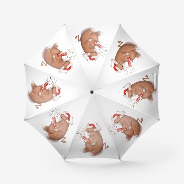 Зонт «Безудержное веселье»