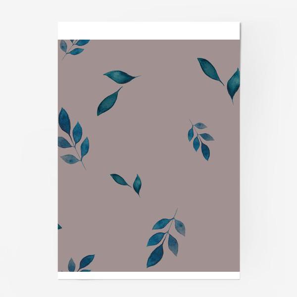 Постер «Акварельные листья »