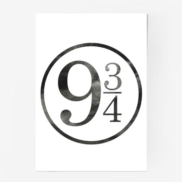 Постер «Платформа 9 3/4. Гарри Поттер. Волшебство. Поезд. Хогвартс»