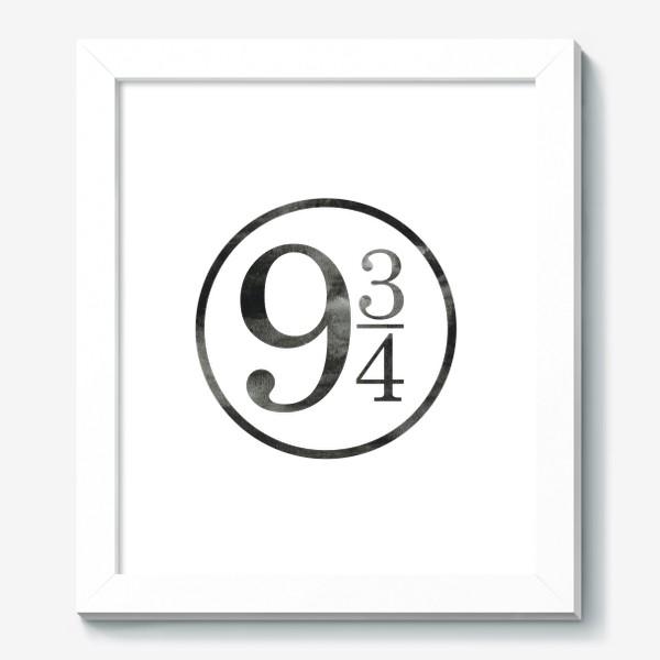 Картина «Платформа 9 3/4. Гарри Поттер. Волшебство. Поезд. Хогвартс»