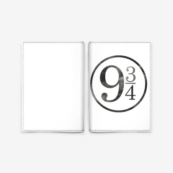 Обложка для паспорта «Платформа 9 3/4. Гарри Поттер. Волшебство. Поезд. Хогвартс»