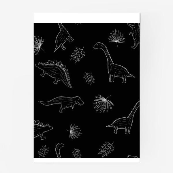 Постер «Графические динозавры»