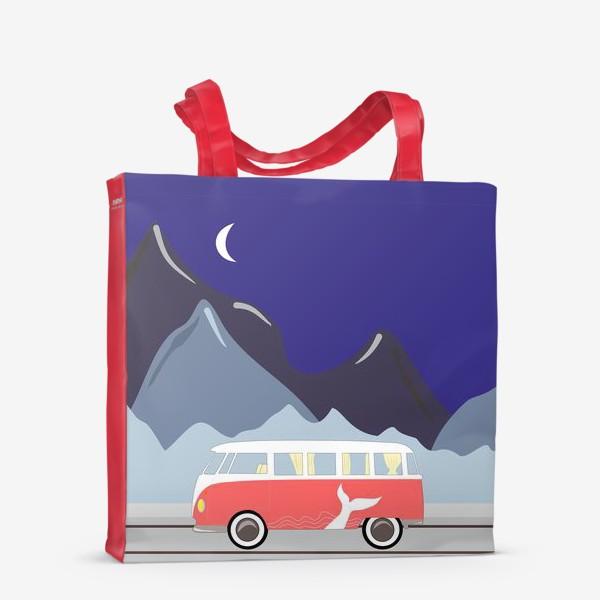 Сумка-шоппер «Ретро автобус на дороге, горы и луна»