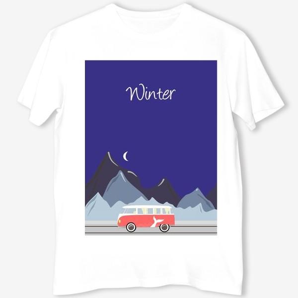 Футболка «Ретро автобус на дороге, горы и луна»