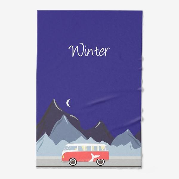 Полотенце «Ретро автобус на дороге, горы и луна»