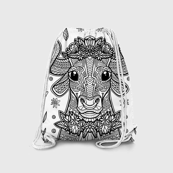 Рюкзак «Бык антистресс»