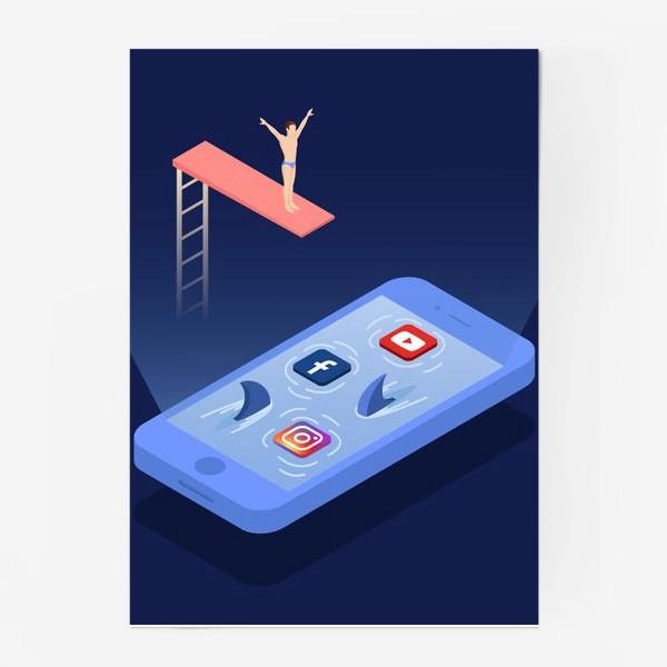 Постер «Прыжок в соцсети»