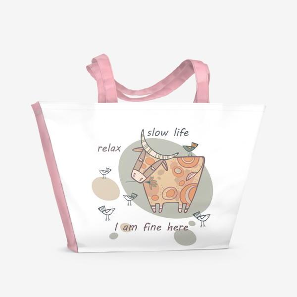 Пляжная сумка «Символ года 2021. Релакс.»