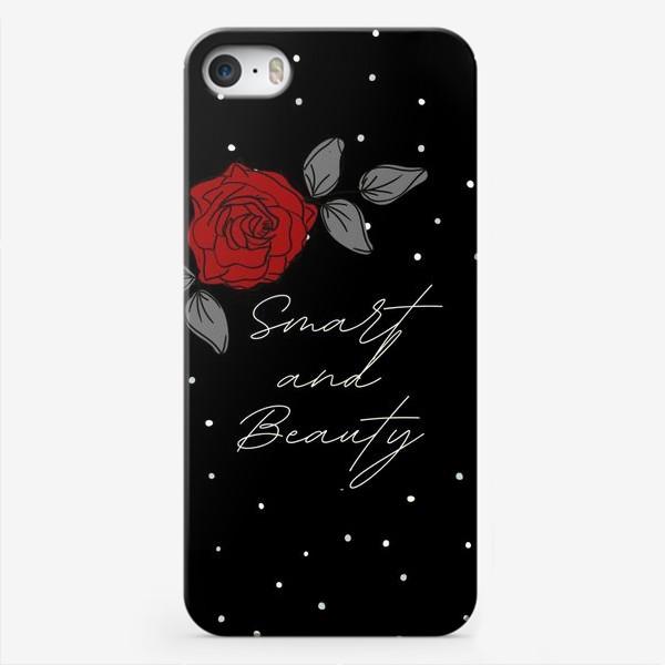 Чехол iPhone «Умная  и красивая »