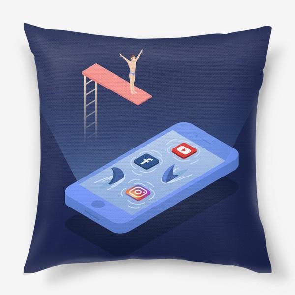 Подушка «Прыжок в соцсети»