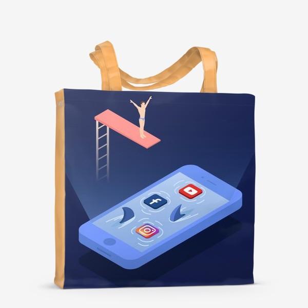 Сумка-шоппер «Прыжок в соцсети»
