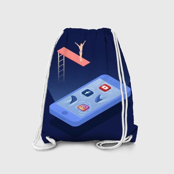 Рюкзак «Прыжок в соцсети»