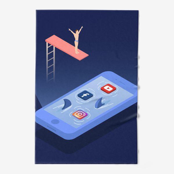 Полотенце «Прыжок в соцсети»