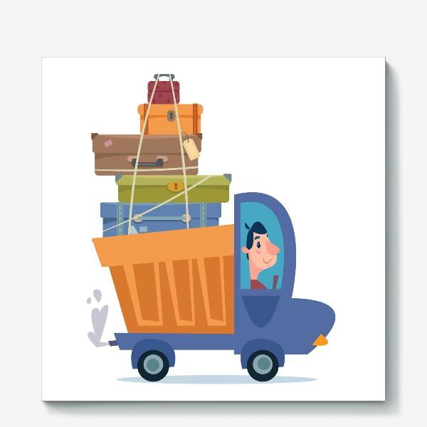 Холст «грузовик с чемоданами путешественника»