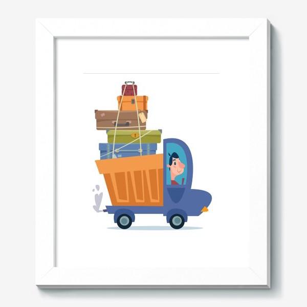 Картина «грузовик с чемоданами путешественника»