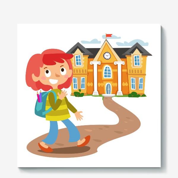 Холст «Школьница идет в школу»