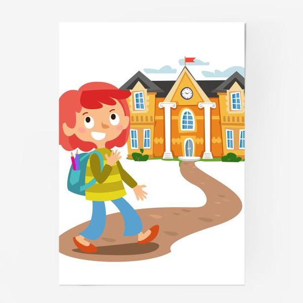 Постер «Школьница идет в школу»
