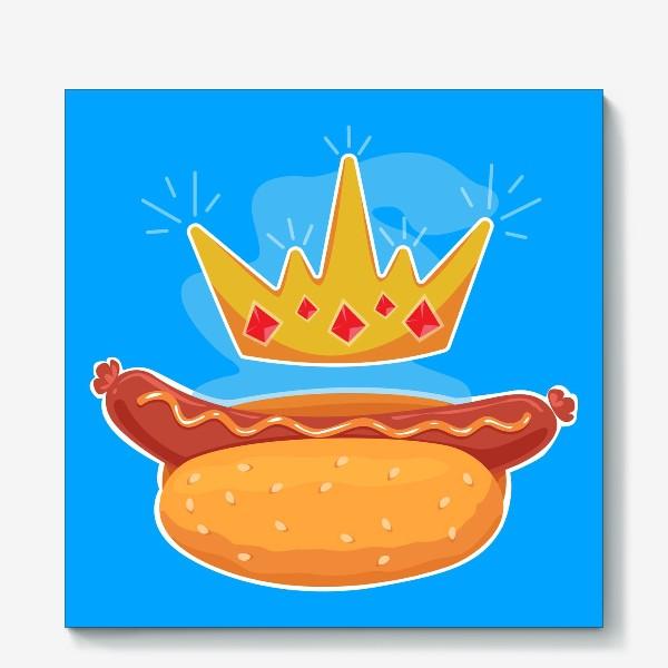 Холст «Царский хот-дог»