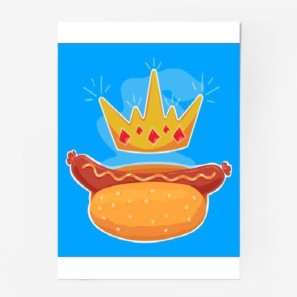 Постер «Царский хот-дог»