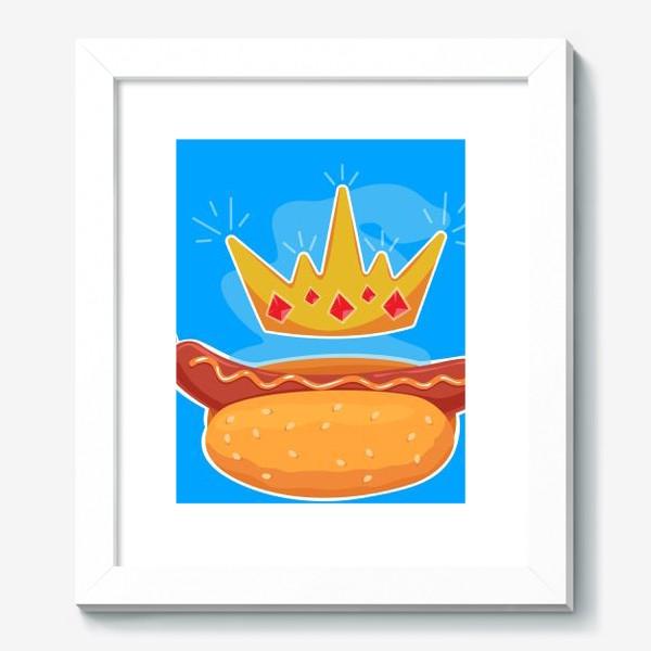 Картина «Царский хот-дог»