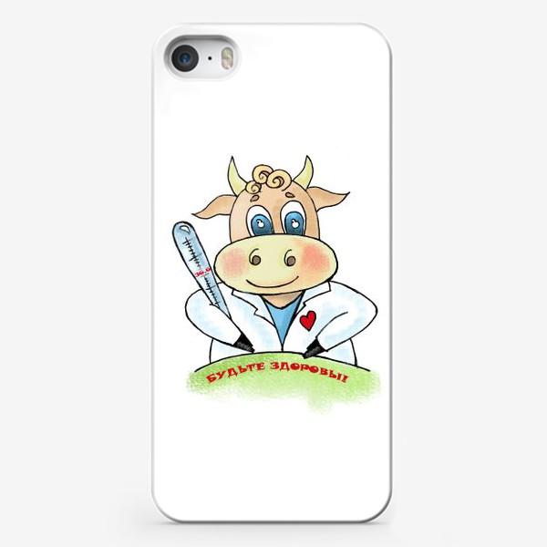 Чехол iPhone «Бычок - врач. Будьте здоровы!»