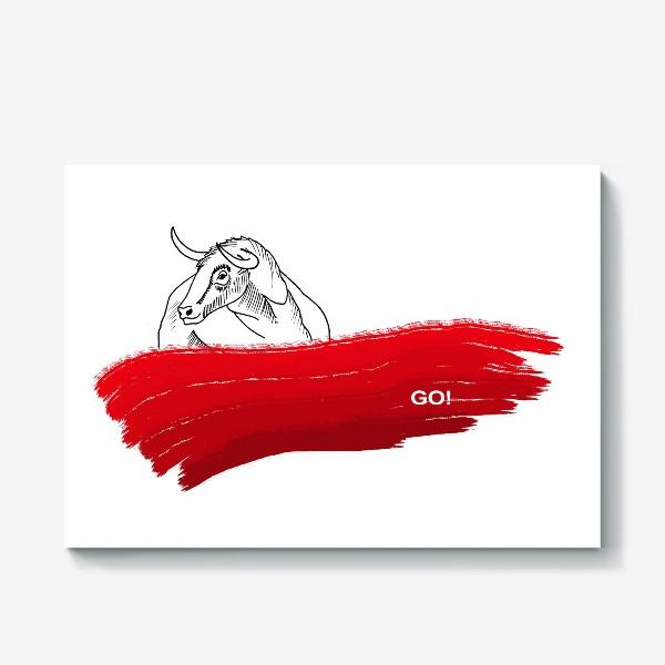 Холст «Бык и красный. Go!»