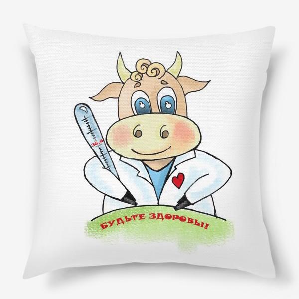 Подушка «Бычок - врач. Будьте здоровы!»