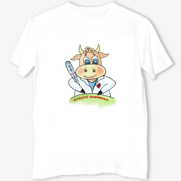 Футболка «Бычок - врач. Будьте здоровы!»