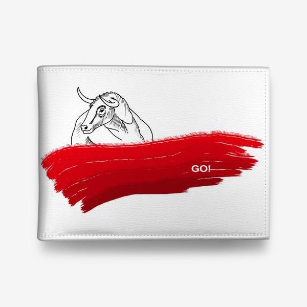Кошелек «Бык и красный. Go!»