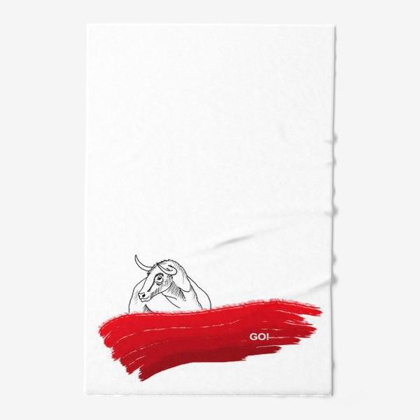 Полотенце «Бык и красный. Go!»