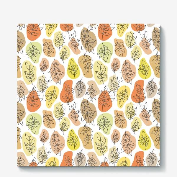Холст «Разноцветные листья. Осень.»