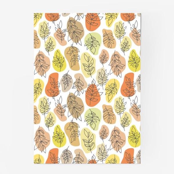 Постер «Разноцветные листья. Осень.»